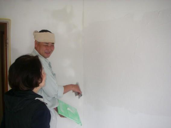 塗り壁,パターン,確認